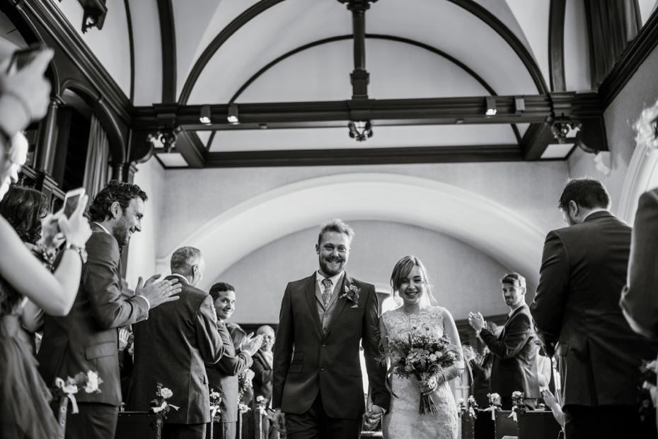 Wedding photography round up 20170099